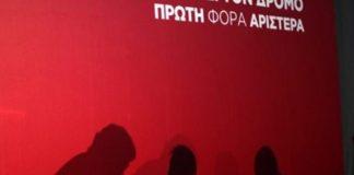 Ο Πάνος Μαυρίδης εξηγεί γιατί και πως το πολιτικό εφεύρημα ΣΥΡΙΖΑ διατηρεί τις δυνάμεις του. Και παρά την αποδεδειγμένη κυβερνητική του ανεπάρκεια, παρά τις ψευδείς υποσχέσεις και τα καταστροφικά αποτελέσματα, δεν καταρρέει. new deal
