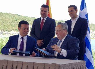Ο Βασίλειος Παπαδάκης αποσαφηνίζει τις έννοιες εθνικότητα, ιθαγένεια, εθνότητα, εθνικότητα, έθνος, κράτος τις οποίες ο Νίκος Κοτζιάς επικαλείται για να δικαιολογήσει τα αδικαιολόγητα από την συμφωνία των Πρεσπών. new deal