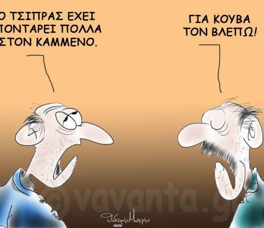 Ο Λουκάς Γεωργιάδης επισημαίνει ότι ο ΣΥΡΙΖΑ κάνει πλέον επένδυση στο παλαιό ΠΑΣΟΚ. Στο πιο άρρωστο τμήμα της κοινωνίας που αναζητεί το βόλεμα, την ρεμούλα και τον παρασιτισμό. Ο στόχος πλέον είναι εκμαυλισμός με κάθε κόστος και τρικλοποδιές στον …επόμενο. new deal σκίτσο Θοδωρής Μακρής
