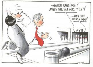 Ο Θανάσης Κ. αποδομεί τον πρώην υπουργό Εξωτερικών μέσα από τη διαδρομή του. Ο Κοτζιάς υπήρξε στέλεχος του ΚΚΕ. Αυτός ήταν ο σπόρος του που τον οδήγησε αρχικά στον Παπανδρέου και κατόπιν στον Τσίπρα. Το Σκοπιανό ήταν η ευκαιρία του να πουλήσει διπλή εξυπηρέτηση αλλά του βγήκε. new deal σκίτσο Σταύρος