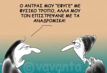 Ο Θανάσης Κ. σημειώνει ότι οι συντάξεις ανατρέπουν όλο το οικονομικό πρόγραμμα της μετά-μνημονιακής εποχής. Το κόστος από τα αναδρομικά και τις αυξήσεις δεν βγαίνει και το ελληνικό πρόβλημα θα τεθεί από την αρχή σε μια Ευρώπη που αλλάζει, συμπαρασύροντας και την κυβέρνηση και την χώρα. new deal