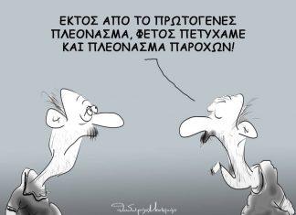 Ο Θανάσης Κ. σημειώνει ότι ο ΣΥΡΙΖΑ δεν θα πέσει σαν ώριμο φρούτο. Χρειάζεται σύγκρουση, ακόμα και πόλωση. Όλα τα δεδομένα είναι σε βάρος τους. Προσλήψεις και συντάξεις προκαλούν δημοσιονομική εκτροπή. Δημιούργησε πλεόνασμα για εξαγορά ψήφων, αλλά όλοι του οι σχεδιασμοί γυρίζουν μπούμεραγκ. new deal