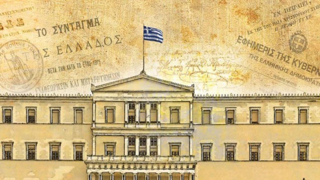 Ο Κώστας Αγγελάκης εκτιμά ότι η συνταγματική αναθεώρηση που προωθεί η κυβέρνηση έχει ορίζοντα τις επόμενες εκλογές και όχι μέριμνα για τις επόμενες γενιές. Θρησκευτική ουδετερότητα και απλή αναλογική, όπως και η μη αναθεώρηση του άρθρου 16 για την τριτοβάθμια εκπαίδευση ευνοούν τους εκλογικούς σχεδιασμούς της. new deal