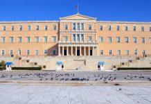 Ο Λάμπρος Ροϊλός στην ανάλυση του, με νομικά επιχειρήματα, εξηγεί γιατί η προτεινόμενη αναθεώρηση του άρθρου 3 του Συντάγματος, στο πλαίσιο της συμφωνίας Πρωθυπουργού-Αρχιεπισκόπου, μπορεί να οδηγήσει στον ξεριζωμό του ορθοδόξου χριστιανικού φρονήματος των Ελλήνων από τις μελλοντικές γενιές. new deal