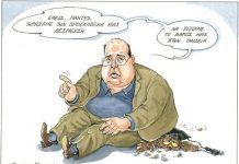 Ο Αθανάσιος Παπανδρόπουλος εξηγεί γιατί το μέλλον πεθαίνει στην Ελλάδα. Ο κυριότερος είναι ότι η χώρα δεν επενδύει στην γνώση και στην Παιδεία. Οι Έλληνες είναι ή γίνονται αγράμματοι, γεγονός που εξηγεί γιατί είναι φοβικοί και προληπτικοί. Και γιατί στο σύντομο αύριο θα περιθωριοποιηθούν ακόμα περισσότερο. new deal