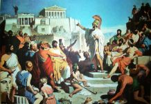 Ο Δημήτρης Στεργίου επισημαίνει ότι η διαχρονική ελληνική παθογένεια να δουλεύει ένας για να τρώνε τρεις, έχει τις ρίζες της στην αρχαία Ελλάδα. Ο πολιτειακός σοσιαλισμός υπάρχει από την …χρυσή εποχή του Περικλή και ο ταξικός κρατισμός σήμερα είναι η μετεξέλιξη του. new deal