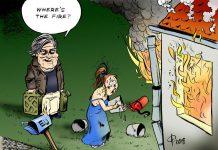 Ο Αθανάσιος Παπανδρόπουλος επισημαίνει ότι η ακροδεξιά τροχιά στην Ευρώπη καθοδηγείται από άνθρωπο του Τραμπ. Τον αναρχοδεξιό ακτιβιστή Steve Bannon και τον κίνδυνο μετά τις επερχόμενες Ευρωεκλογές, Χριστιανοδημοκράτες και Σοσιαλδημοκράτες να χάσουν την εξουσία στο Ευρωκοινοβουλίο. new deal