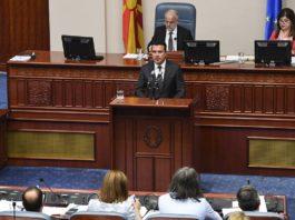"""Ο Τάσος Παπαδόπουλος σημειώνει ότι πριν κυρωθεί η συμφωνία Πρεσπών, τη σούπα Τσίπρα για το Σκοπιανό, την χάλασε ο Ζόραν Ζάεφ και οι κινήσεις για δημιουργία """"μακεδονικών"""" ΜΚΟ που θα προωθούν την διδασκαλία της μακεδονικής γλώσσας στα ελληνικά σχολεία. new deal"""