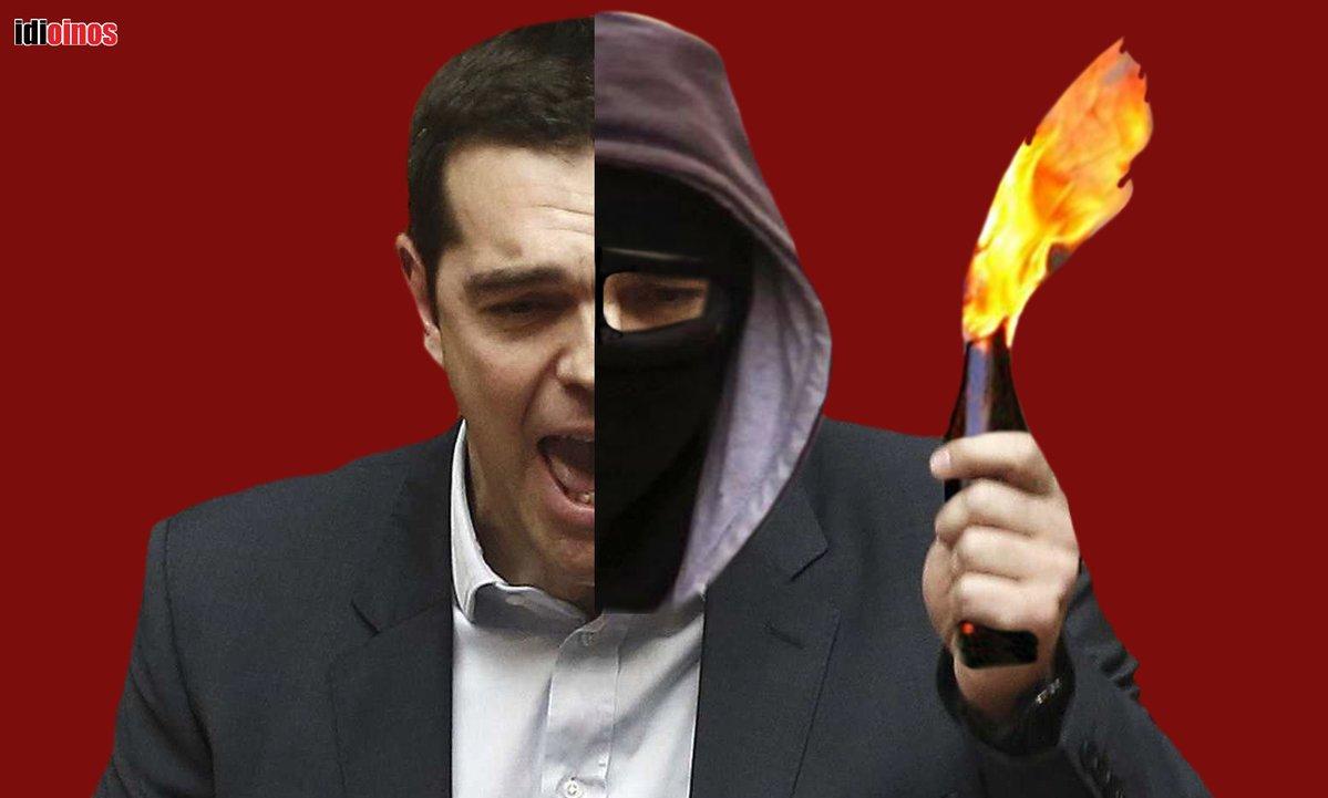 Ο Κώστας Δημ. Χρονόπουλος στηλιτεύει το διχαστικό παραλήρημα του εθνικού κυβερνήτη. Τον ψέγει πως απεκάλεσε Φασίστα, Ναζί, Προδότη κάθε πατριώτη που πληγώθηκε και διαδήλωσε για τη συμφωνία των Πρεσπών. new deal