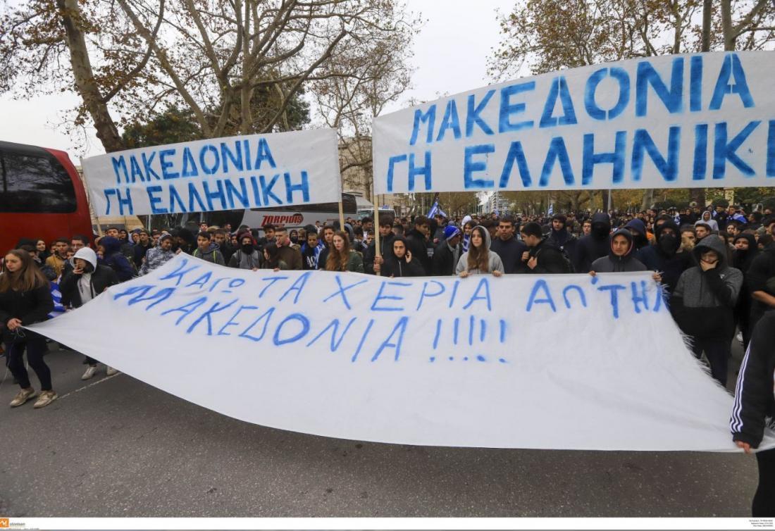 Ο Θανάσης Κ. εντοπίζει στις καταλήψεις των σχολείων από τους μαθητές για την Μακεδονία, μια συμβολική πατροκτονία. Οι νέοι αναζητούν τις ρίζες τους. Επιστρέφουν στην κοίτη τους. Την πατρίδα τους. Και την υπερασπίζονται. Απέναντι στις διεθνιστικές διδαχές που θέλησε να τους επιβάλει η Αριστερά. new deal