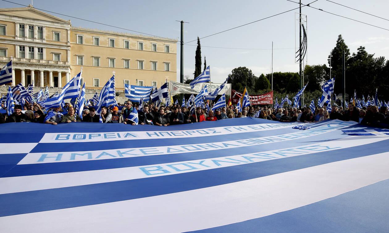 Ο Κώστας Δημ. Χρονόπουλος σημειώνει ότι με την συμφωνία των Πρεσπών ακρωτηριάζεται η Μακεδονία και η ελληνική ψυχή. Όμως,το σωματοψυχικό μας σακατιλίκι είναι απόρροια της κακής νοοτροπίας μας. Ότι προηγήθηκε η διανοητική αναπηρία, η συνειδησιακή ρηχότητα, η ηθική ελλειμματικότητα.new deal