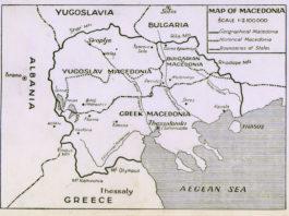 Ο Θανάσης Κ. επιχειρεί μια βουτιά στην Ιστορία και αποδεικνύει πως δεν υπήρξε ποτέ γεωγραφική Μακεδονία. Όπως δεν υπήρξε ποτέ μακεδονικός λαός. Πως το μακεδονικό ιδεολόγημα ήταν ένα κατασκεύασμα που δημιούργησε η Τρίτη Κομμουνιστική Διεθνής, το αγκάλιασε ο Αδόλφος Χίλτερ και το προώθησε ο Τίτο. new deal