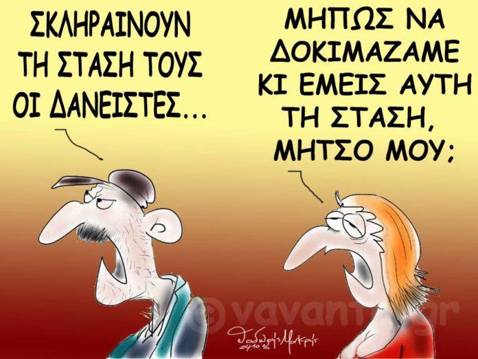 Ο Θανάσης Κ. κάνει επτά εκλογικούς συνδυασμούς και καταλήγει ότι ο ΣΥΡΙΖΑ στις εκλογές θα κινηθεί ανάμεσα στο 23,63% και το 19,62% με κεντρική τιμή πρόβλεψης το 21,45%! Το στοίχημα είναι για τη ΝΔ που έχει μεγαλύτερη δεξαμενή ψηφοφόρων, αρκεί να μιλήσει με σαφήνεια… new deal