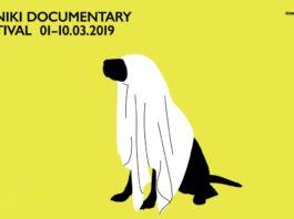"""Ο Κωνσταντίνος Μαργαρίτης σημειώνει ότι το21ο Φεστιβάλ Ντοκιμαντέρ και Κινηματογράφου είναι μια ευκαιρία για εξωσστρέφεια και νέες συναντήσεις. Η """"έβδομη τέχνη"""" είναι το μέλλον. Η ανάπτυξη των κρατών περνά μέσα απο το όραμα και τη δημιουργία. new deal"""