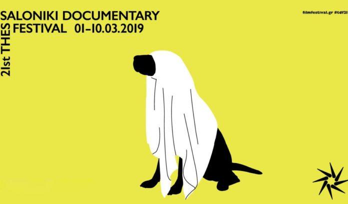 Ο Κωνσταντίνος Μαργαρίτης σημειώνει ότι το21ο Φεστιβάλ Ντοκιμαντέρ και Κινηματογράφου είναι μια ευκαιρία για εξωσστρέφεια και νέες συναντήσεις. Η