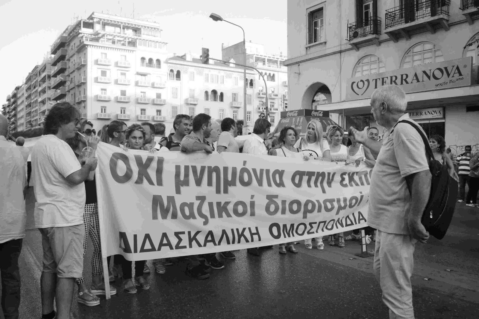 Ο Αθανάσιος Παπανδρόπουλος επιχειρεί να απαντήσει στο ερώτημα αν υπάρχει ελληνικός συνδικαλισμός. Και σε αυτήν την προσπάθεια διαπιστώνει ότι τραμπουκισμός και συνδικαλισμός στην ελληνική περίπτωση είναι συνώνυμος. Αφορμή τα επεισόδια στη Ρόδο στο συνέδριο της ΓΣΕΕ. new deal