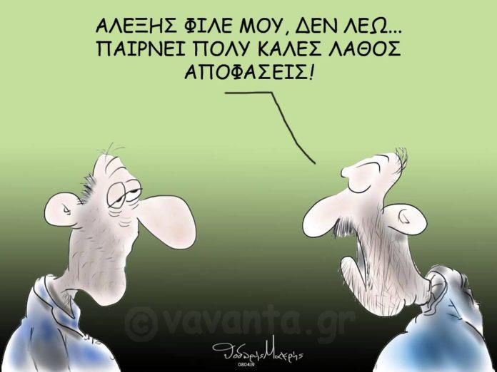 Ο Τάσος Παπαδόπουλος σημειώνει ότι το σχέδιο του Τσίπρα στις επικείμενες εκλογές είναι ο διχασμός. Και το όπλο του ο λαϊκισμός. Επιχειρεί να το πετύχει βάζοντας στο ίδιο τσουβάλι Ακροδεξιά και νεοφιλελευθερισμό δείχνοντας τον Κυριάκο Μητσοτάκη. new deal Σκίτσο Θοδωρής Μακρής