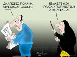 Ο Τάσος Παπαδόπουλος σε πείσμα της προεκλογικής μάχης που γίνεται με λάσπη και ψευδολογία, επανέρχεται στα πραγματικά προβλήματα που ευλόγως θέλει να αποκρύψει η κυβέρνηση. new deal Σκίτσο Θοδωρής Μακρής