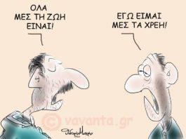 Ο Δημήτρης Στεργίου αποκαλύπτει με νούμερα την απίστευτη σπατάλη της κυβέρνησης ΣΥΡΙΖΑ το 2018! Κι όλα αυτά μέσα στο Μνημόνιο κι ενώ ο Αλέξης Τσίπρας καυχιέται ότι έδωσε τέλος στη λιτότητα. Ενώ, το χρέος, αντί μείωσης κατά 5,8 ποσοστιαίες μονάδες, αυξήθηκε κατά 4,9 ποσοστιαίες μονάδες, σημειώνοντας νέο αρνητικό ρεκόρ όλων των εποχών! new deal Σκίτσο Θοδωρής Μακρής