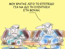 Ο Θανάσης Κ. με φόντο τη συζήτηση στην Βουλή αποφαίνεται πως ο Αλέξης Τσίπρας εργαλειοποίησε το ψέμα και τη συκοφαντία εναντίον των πολιτικών αντιπάλων του και εισέπραξε την πικρή αλήθεια. Δέκα αλήθειες μετά τη λασπομαχία. new deal σκίτσο Θοδωρής Μακρής