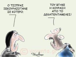 Ο Θανάσης Κ. εξηγεί γιατί ο Αλέξης Τσίπρας είναι ο εκλεκτός της ελληνικής ελίτ και όχι μόνο. Και πως έγινε εκλεκτικός στις σχέσεις με όλους εκείνους που κατά το παρελθόν, αλλά και έως σήμερα ρητορικά, ήθελε, υποτίθεται, να τελειώσει. new deal