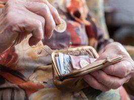 Ο Δημήτρης Στεργίου σημειώνει ότι δεν χρειάζονται νέοι φόροι για τα αναδρομικά των συντάξεων, αλλά μόνο αρετή και τόλμη από τη νέα κυβέρνηση. Κι αυτό γιατί η Ελλάδα θα είχε πρόσθετα ετήσια έσοδα 30 δισ. ευρώ το χρόνο, αν οι ελληνικές κυβερνήσεις έκαναν όσα οι …«Κουτόφραγκοι»... new deal
