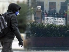 Ο Αθανάσιος Παπανδρόπουλος προβλέπει ότι αρκετά σύντομα θα επιβεβαιωθεί γιατί η «πρώτη φορά αριστερά» δεν θέλησε να «χάσει» τα μπουμπούκια των Εξαρχείων και άλλα κακοποιά στοιχεία που αποτελούν τον αόρατο στρατό της. new deal