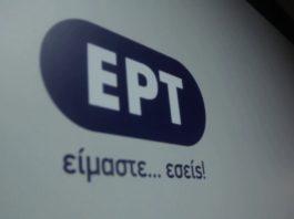 Ο Τάσος Παπαδόπουλος ρωτά τον καθηγητή Γιάννη Δρόσο αν τον ικανοποιούν οι κομματικές παρεμβάσεις στην Δημόσια Τηλεόραση κι αν ένα συγγνώμη του είναι αρκετό να ξεπλύνει τα άπλυτα, του κατά άλλα δημόσιου ραδιοτηλεοπτικού φορέα. new deal
