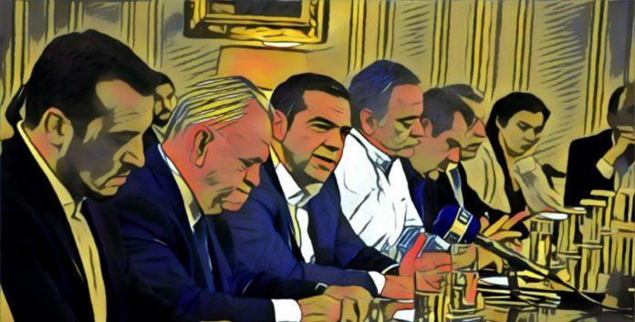 Ο Λάμπρος Ροϊλός εξηγεί, γιατί ο όρος «προοδευτικός» αποτελεί ένα άνευ ουσίας επιθετικό προσδιορισμό πάνω στον οποίο ο κ. Τσίπρας προσπαθεί να στήσει γέφυρες μετεκλογικής συνεργασίας. Ένα (κατά την γνώμη του) απολίθωμα της πολιτικής ορολογίας που είναι καιρός να εκλείψει από την Ελληνική πολιτική σκηνή του 21ου αιώνα.