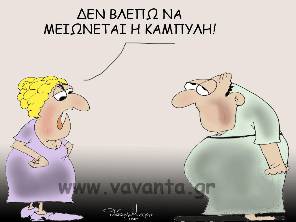 """Ο Κώστας Χριστίδης εξηγεί γιατί οι ηλικιωμένοι δεν πρέπει να μείνουν σπίτι, όσο ο κορωνοϊός κυκλοφορεί έξω. Διότι από την στιγμή που αποδεδειγμένα δεν μεταδίδουν τον ιό, άρα βλάπτουν τρίτους, το κράτος δεν μπορεί να τους στερήσει την ελευθερία τους """"για το καλό τους"""". new deal Σκίτσο Θοδωρής Μακρής"""