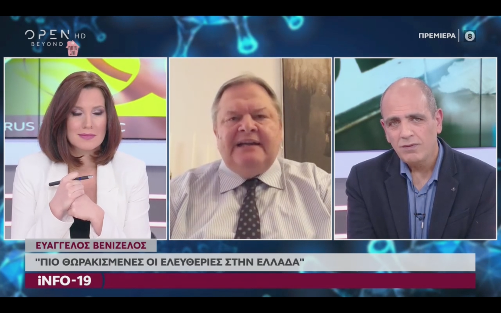 """Ο Κωνσταντίνος Ι. Βαθιώτης με αφορμή συνέντευξη που παραχώρησε ο Ευάγγελος Βενιζέλος στο Open TV και την εκπομπή """"Info-19"""" παρεμβαίνει στον δημόσιο διάλογο με ένα άρθρο-διατριβή και διατυπώνει με νομικά εμπεριστατωμένο τρόπο τις επτά ανοικτές πληγές στη δυστοπία του Covid 19. new deal"""