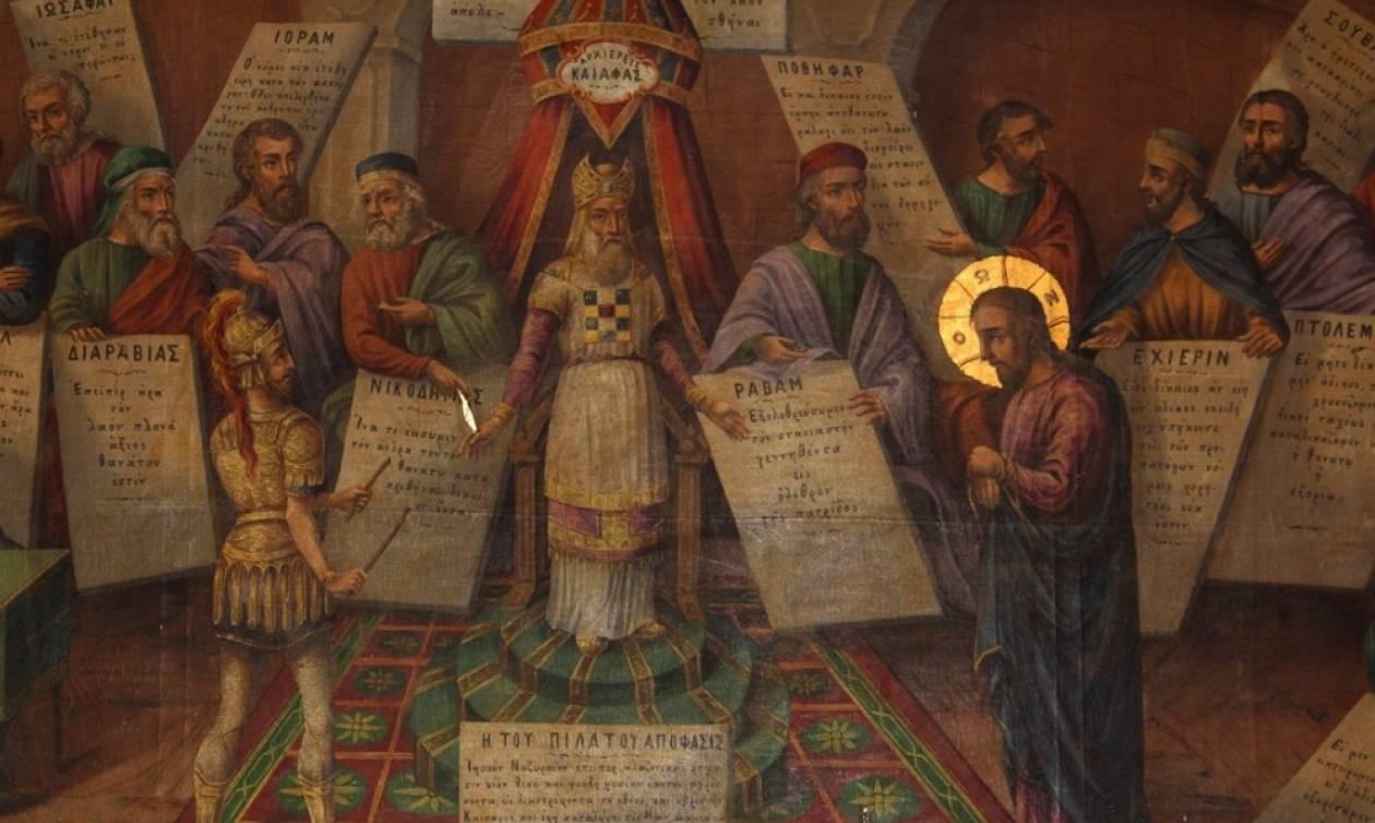 Ο Κώστας Χριστίδης διερωτάται ποιοι είναι οι Παλαιοί Φαρισαίοι και νέοι Φαρισαίοι. Εντοπίζει ομοιότητες και διαφορές. Και κάνει τις σχετικές συγκρίσεις. new deal