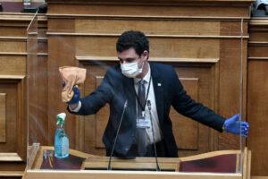 Η Κέλλυ Κοντογεώργη περιγράφει την επόμενη κοινοβουλευτική περίοδο που θα ζήσουμε στη Βουλή. Ανάμεσα σε plexiglass, τηλεδιασκέψεις, μάσκες, γάντια και αντισηπτικά gel. Η Βουλή εισέρχεται στην εποχή της αποστείρωσης. new deal