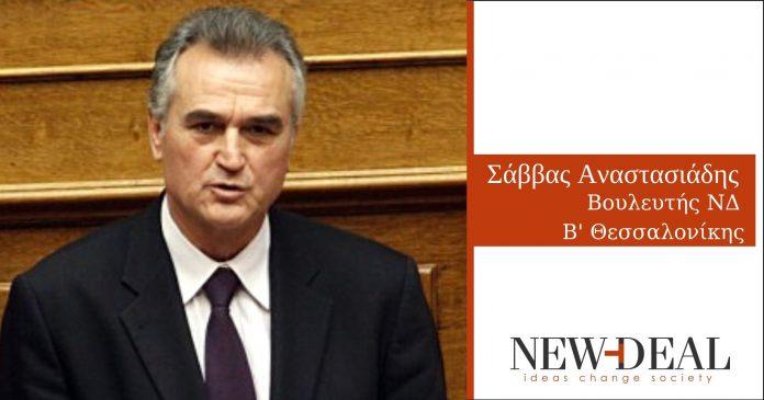 Ο Σάββας Αναστασιάδης σημειώνει ότι τώρα που άνοιξαν οι πύλες της χώρας μας στον κόσμο, η διασφάλιση τς δημόσιας υγείας που να παραμένει πρωταρχικό μέλημα για όλους. Με την Ελλάδα να βαδίζει στον δρόμο της ψηφιακής μεταρρύθμισης, επόμενος στόχος, Τουρισμός 365 μέρες τον χρόνο. new deal