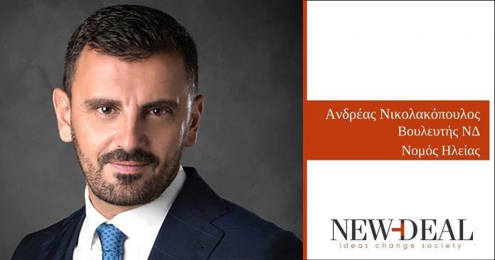 Ο Ανδρέας Νικολακόπουλος επιχειρηματολογεί εξηγώντας, γιατί οι Ένοπλες Δυνάμεις χρειάζονται ενίσχυση! Αναφέρεται στην διατήρηση της αποτρεπτικής μας δύναμης. Θεωρεί επιτακτική την ανάγκη για ανανέωση στη δομή των Ενόπλων Δυνάμεων άμεσα, περισσότερο από ποτέ. new deal