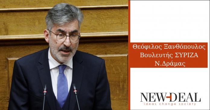 Ο Θεόφιλος Ξανθόπουλος έχοντας ζήσει, ως μέλος της προανακριτικής για τον πρώην υπουργό Δικαιοσύνης Δημήτρη Παπαγγελόπουλο, τις εργασίες της εξηγεί γιατί επήλθε το πρόωρο τέλος της υπόθεσης! new deal