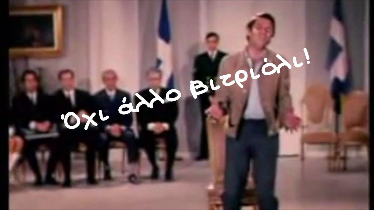 Ο Θανάσης Κ. προειδοποιεί ότι την ώρα που η Τουρκία προετοιμάζει μια στρατιωτική σύγκρουση με την Ελλάδα, τα ελληνικά ΜΜΕ ασχολούνται με το βιοτριόλι που μια γυναίκα έριξε στην αντίζηλο της. Και αυτά την ώρα που η Irini φαίνεται να πηγαίνει για ...νηοψία! new deal