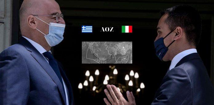 Ο Κώστας Συλιγάρδος σημειώνει ότι η πρώτη μάχη για να αποκτήσει κι επίσημα ΑΟΖ η Ελλάδα έγινε με την συμφωνία Ελλάδας - Ιταλίας. Θα ακολουθήσει με την Αίγυπτο, την Αλβανία και την Κύπρο. Υπό το άγρυπνο μάτι και τις απειλές του Ερντογάν. new deal