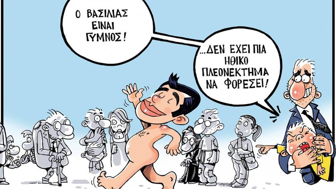 Ο Λουκάς Γεωργιάδης σημειώνει ότι δεν πρέπει να υπάρξει λήθη για τα πεπραγμένα της κυβέρνησης ΣΥΡΙΖΑ - ΑΝΕΛ, χωρίς ωστόσο να προτείνει ποινικές διώξεις για τον Τσίπρα. Αντιθέτως, προτείνει νομιμότητα, ώστε να φαίνεται ότι το ηθικό πλεονέκτημα της Αριστεράς ανήθικα κάηκε. new deal