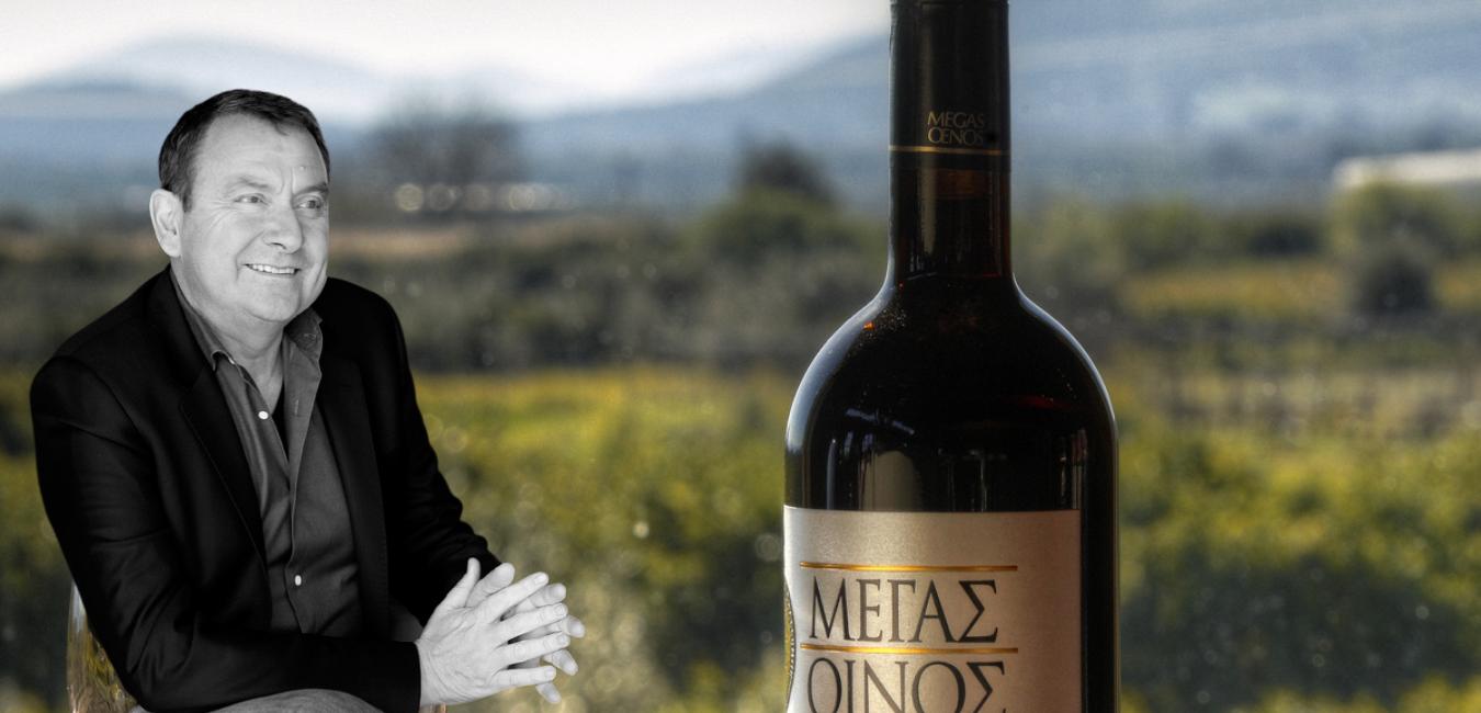 Ο Γιώργος Σκούρας σημειώνει ότι ο οινοτουρισμός είναι η σφραγίδα της προβολής όλου του μόχθου και όλης της ομορφιάς της ιστορίας του αμπελιού και του κρασιού, αλλά και της σταφίδας και του ελαιόλαδου και τόσων άλλων τοπικών προϊόντων. Και όχι μόνο από την δική του Νεμέα. new deal