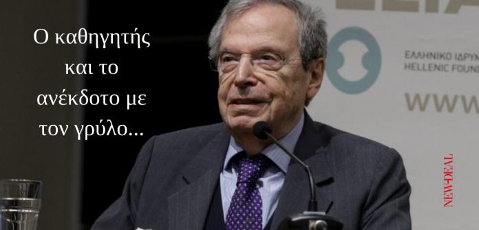 Ο Θανάσης Κ. με αφορμή τις δηλώσεις που έκανε ο Χρήστος Ροζάκης και έδωσαν νόημα στο γνωστό ανέκδοτο με το γρύλο, διαπιστώνει πως η Ελλάδα είναι μια εσωτερικά υπονομευμένη χώρα. Εξηγεί πως η στρατηγική για προσφυγή στην Χάγη που παρακάμπτει το Διεθνές Δίκαιο δημιουργεί προϋποθέσεις για υποταγή στην Τουρκία. new deal