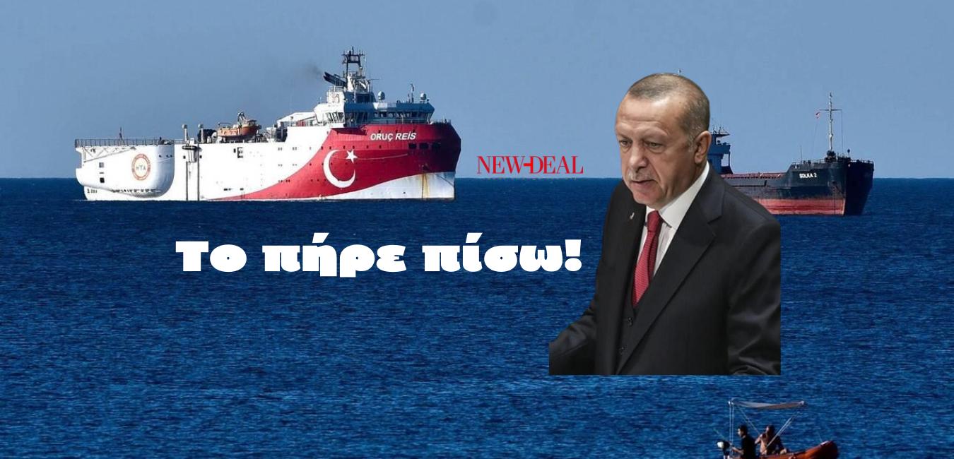 Ο Θανάσης Κ. σημειώνει ότι η ελληνική αποτροπή λειτούργησε πλήρως, άλλαξε τα σχέδια του Ερντογάν και λειτουργεί ως game changer των γεωπολιτικών εξελίξεων στην περιοχή. Η Τουρκία κατάλαβε ότι δεν αντέχει ένα συντριπτικό πλήγμα από την Ελλάδα, όταν έχει ανοικτά πέντε μέτωπα. new deal
