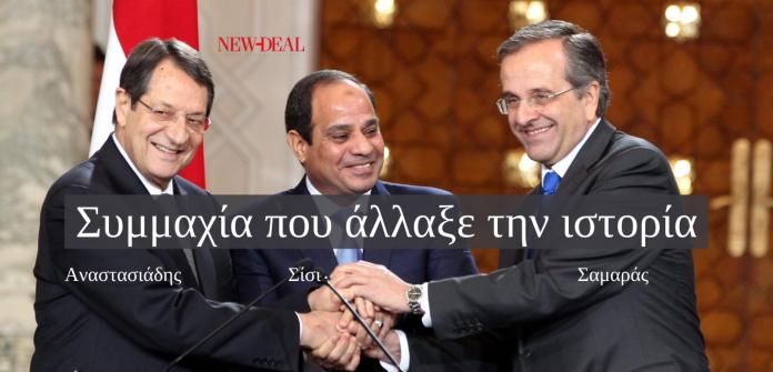Ο Θανάσης Κ. αποκαλύπτει κάποιες κρυφές διαστάσεις στα ελληνοτουρκικά. Για να αποκαλύψει πως η Ελλάδα απέτρεψε την Τουρκία να υφαρπάξει την ελληνική ΑΟΖ και πως η συμμαχία Ελλάδας, Κύπρου, Αιγύπτου άλλαξε την Ιστορία. Για να καταλήξει στο συμπέρασμα ότι ένας διάλογος με την Τουρκία, τώρα, θα ισούται με συνθηκολόγηση. new deal