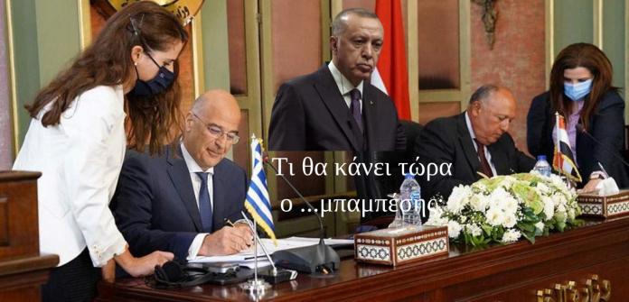 Ο Τάσος Παπαδόπουλος δεν μένει στην συμφωνία που έκαναν Ελλάδα και Αίγυπτος για την ΑΟΖ. Προχωρά παραπέρα και αναρωτιέται τι θα κάνει στο εξής ο …μπαμπέσης. Δηλαδή ο Ερντογάν... new deal