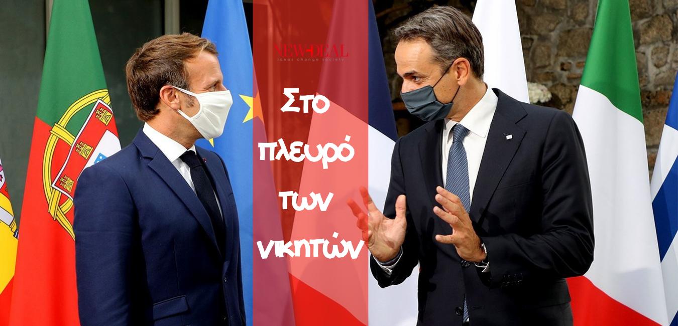 Ο Θανάσης Κ. εξηγεί γιατί το πρόβλημα με την Τουρκία είναι κυρίως περιφερειακό και όχι ελληνοτουρκικό. Προβλέπει ότι η Τουρκία θα ηττηθεί διότι Δύση και Αραβικός κόσμος συνασπίζονται εναντίον της. Κι επειδή πρωτοστατεί ο Μακρόν, πίσω από τη συμμαχία με την Γαλλία, προκύπτει νέος γεωπολιτικός ρόλος για την Ελλάδα. new deal