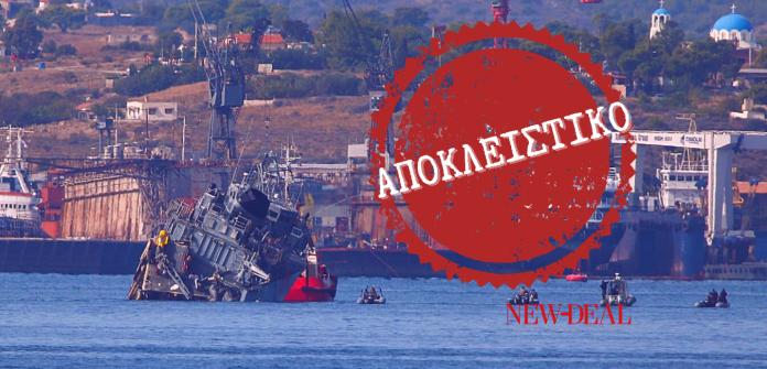Η Κέλλυ Κοντογεώργη αποκαλύπτει : Απαγορεύτηκε ο απόπλους στο εμπορικό πλοίο με σημαία Πορτογαλίας που