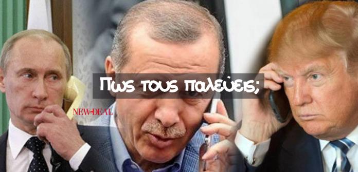 Ο Τάσος Παπαδόπουλος σημειώνει ότι χρειάζεται στρατηγική για να αντιμετωπιστούν προκλήσεις και απειλές που έχει ο τρελός κόσμος που ζούμε. Πανδημία, Ερντογάν, Ευρώπη σε αφασία, ΗΠΑ σε αναζήτηση ηγέτη, όλα σε περιδίνηση… new deal