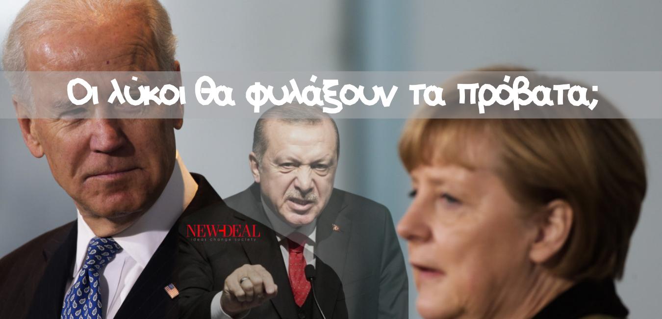 Ο Θανάσης Κ. επισημαίνει ο τουρκικός αναθεωρητισμός έχει ξεπεράσει κάθε προηγούμενη. Ο Ερντογάν διεκδικεί πλέον το μισό Αιγαίο και ο ελληνικός Τύπος σιωπά. Προειδοποιεί ότι ο Μπάιντεν δεν θα μας σώσει. Προτρέπει την Αθήνα να μην συντάσσεται μονολιθικά με το Βερολίνο της Άνγκελα Μέρκελ. new deal