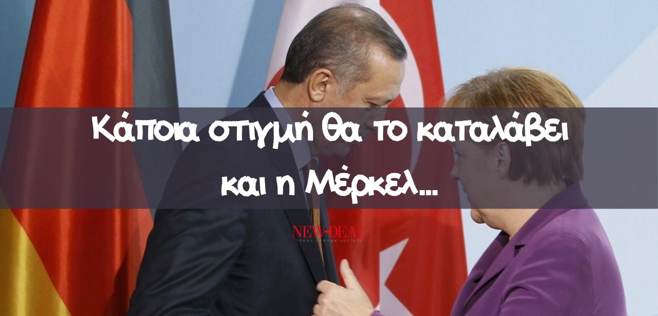Ο Θανάσης Κ., με το βλέμμα στραμμένο στην Ευρωπαϊκή Σύνοδο Κορυφής και τις κυρώσεις που συζητείται να επιβληθούν στην Τουρκία, επιμένει πως ο τρόπος αντιμετώπισης της είναι να πειστούν οι Ευρωπαίοι ότι συνιστά βαρίδι για τη Δύση. Ελλάδα Γαλλία Αυστρία προωθούν αυτή την στρατηγική. new deal