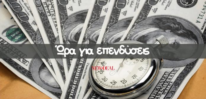 Ο Αθανάσιος Παπανδρόπουλος έχει εντοπίσει την κινητικότητα ξένων funds που αναζητούν επενδυτικές ευκαιρίες στην Ελλάδα. Το ερώτημα είναι αν η χώρα διαθέτει μια στρατηγική προσέλκυσης στρατηγικών επενδυτών και όχι μόνο distress funds. new deal